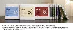ハンドタオルC'ignal(シグナル)【15種類】【ネコポス対応】CEMENTセメントプロデュースデザイン日本製雑貨おもしろタオルミニタオル【RCP】