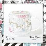 Teamatealacarte(Sサイズ)耐熱ガラス/茶こし付きCEMENT