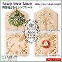 【face two face】ウッドプレート Sサイズ dish tree/dish small 日本製 2種類 まな板 俎板【フェイス トゥ フェイス…