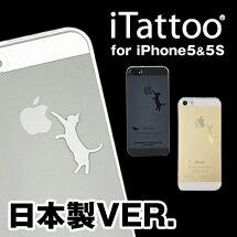 iTattoo5(アイタトゥー5)アイフォンカバーアイタトゥー5バージョンるiPhoneのためのケース