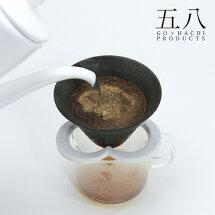 セラミックコーヒーフィルターCoffehat【全3色(ホワイト/ブルー/レッド)】