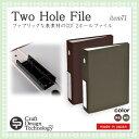 2穴パイプ式ファイル A4用 背幅約74mm(綴厚50mm約500枚) Two Hole File【Craft Design Technology】(クラフトデ...