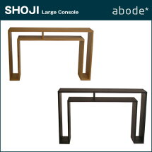 abode【アボード】SHOJIラージコンソール