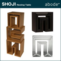 SHOJI-NestingTables(3個セット)