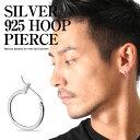 フープ ピアス シルバー 925 メンズ レディース 片耳 リング シンプル シルバー 銀 ゴールド 金 細め 小さめ 小ぶり …