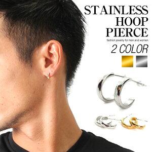 LUXSTAR ピアス リング フープ メンズ レディース 両耳 セット シルバー ゴールド 銀 金 直径12mm ステンレス 小さい シンプル イヤリング わっか 18G K18 18金 コーティング 金属アレルギー対応 人