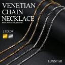 LUXSTAR ネックレス ベネチアン チェーン 細め K18 18金 コーティング メンズ レディース ゴールド シルバー 金 銀 31…