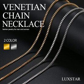 LUXSTAR ネックレス ベネチアン チェーン 細め K18 18金 コーティング メンズ レディース ゴールド シルバー 金 銀 316L サージカルステンレス 幅 2mm 長さ 45cm 50cm 55cm 60cm 送料無料
