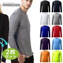 メンズ 長袖 同色2枚セット メンズ ロング シャツ スポーツ ジム ジョギング ランニング サッカー インナー ウェア ゴ…