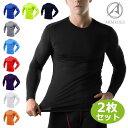 シャツ メンズ インナー 長袖 同色2枚セット メンズ コンプレッションウェア スポーツ ジム ジョギング ランニング サ…