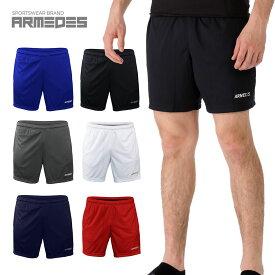 アルメデス ARMEDES メンズ ハーフ パンツ AR82 短パン ショート パンツ 高級ポリ生地 スポーツ ランニング フィットネス トレーニング トランクス パンツ ハーフ ジャージ ハーフ ズボン メンズ パジャマ 短パン