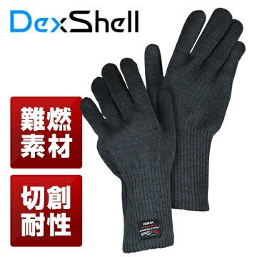 【DexShell】耐火・耐切創・防水手袋(グローブ)DG438