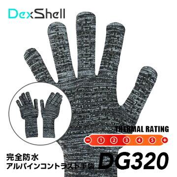 DexShellアルパインコントラスト手袋