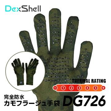 DexShellカモフラージュ手袋