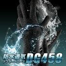 防水通気タフシールドDG458-B