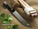 ■西根打刃物製作所 叉鬼山刀(マタギナガサ)フクロナガサ 7寸 ナイフ 包丁