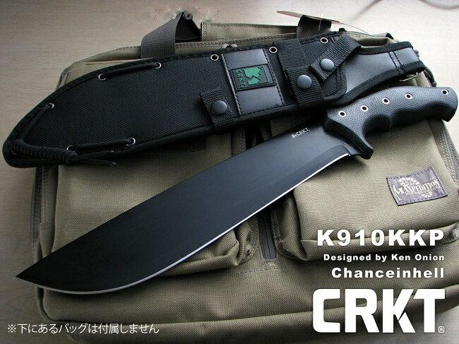 コロンビアリバー/CRKT K910KKP Chanceinhell チャンセインヘル/マチェット/ブラック直刃