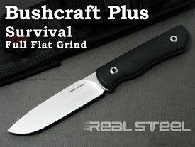 Real Steel/リアルスチール 3719 ブッシュクラフト プラス サバイバル(フラット) ナイフ Bushcraft Plus Survival【日本正規品】【送料無料】