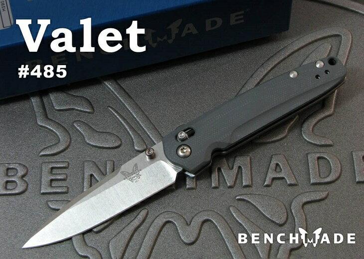 【送料無料】正規ディーラー品 ベンチメイド/BENCHMADE 485 Valet ヴァレット シルバー直刃 ナイフ