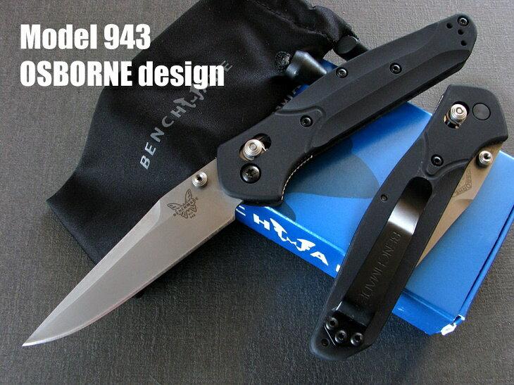 【送料無料】正規ディーラー品 ベンチメイド/BENCHMADE 943 オズボーン ナイフ 直刃 ・シルバー