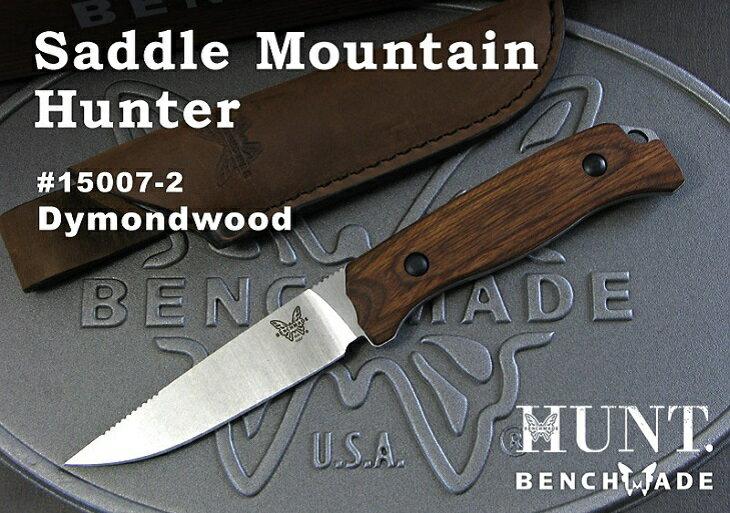 正規ディーラー品 ベンチメイド/BENCHMADE ハント 15007-2 Saddle Mountain Hunter サドル・マウンテン ハンター /ディモンド・ウッド ナイフ【送料無料】