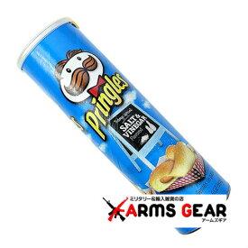 PRINGLES/プリングルス ソルト&ビネガー味 ポテトチップス 隠し金庫 セーフティボックス ブルー SALT&VINEGAR