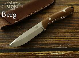 モキナイフ MK-2021NBCM/CO Berg(バーグ) コンベックス ブラウン ブッシュクラフトナイフ ,Moki Knife