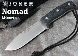 ジョーカー CM125-P ノマド マイカルタ ファイヤースターター付 ブッシュクラフトナイフ,Joker NOMAD BUSHCRAFT KNIFE MICARTA