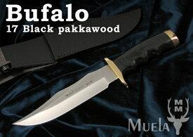 【ページ内クーポン使用で3%off】Muela/ムエラ BUFALO-17M バッファロー 170mm /ブラックパッカーウッドハンドル シースナイフ