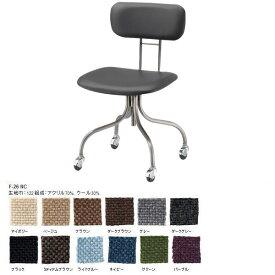 キャスター付き椅子 学習チェア 北欧 デスクチェア レトロ 完成品 オフィスチェア パソコンチェア OAチェア イス いす おしゃれ 日本製 国産 北欧 ミッドセンチュリー 茶 灰色 黒 青 紺 緑 紫 モダン