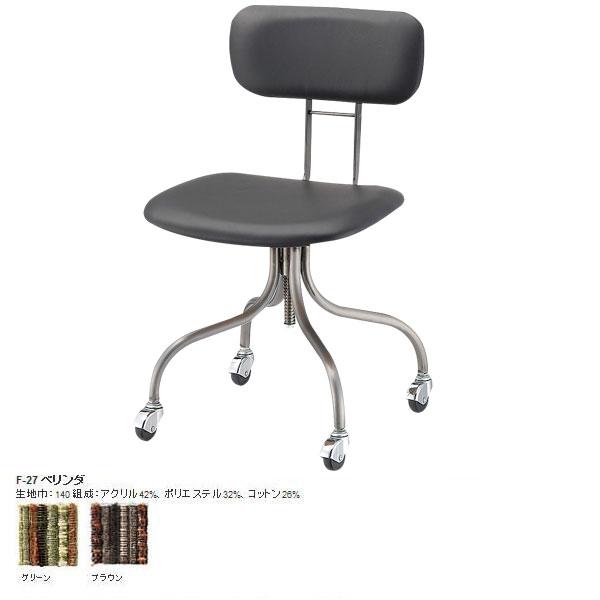 キャスター付き椅子 学習チェア 北欧 デスクチェア レトロ パソコンチェア キャスター キャスター付き 椅子 完成品 オフィスチェア OAチェア イス いす おしゃれ 日本製 国産 北欧 ミッドセンチュリー 緑 茶 モダン