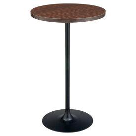 カウンターテーブル カフェテーブル バーテーブル 丸テーブル カフェ テーブル 60 高さ98cm 約高さ100 北欧 ハイテーブル 木製テーブル 日本製 スリム シンプル レトロ ミッドセンチュリー 円形 おしゃれ モダン 丸型 インテリア 約幅60cm 約奥行60cm 約高さ100cm