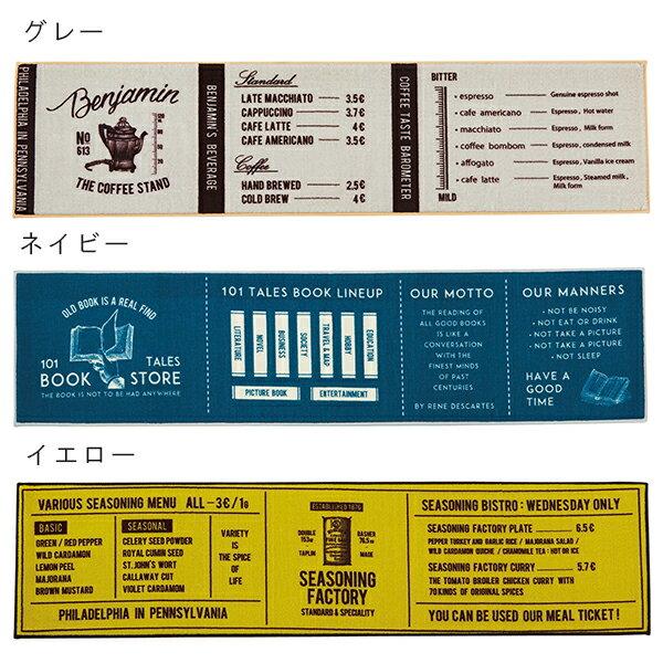 キッチンマット おしゃれ 180cm イエロー アメリカン 北欧 カフェ レトロ ヴィンテージ メンズライク かわいい 青 ブルー 紺 黄色 グレー モノトーン ネイビー ラグ 男前 インテリア 雑貨 プレゼント ギフト 180×45cm カフェ 西海岸 ブルックリン カリフォルニア 台所