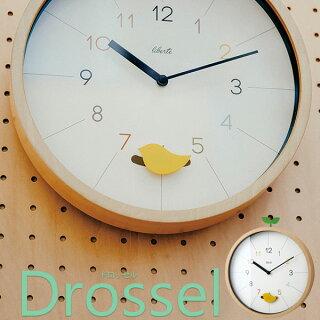 振り子時計壁掛け時計ウォールクロックスイープムーブメントおしゃれインテリアナチュラルかわいいポップ子供部屋動物モチーフひよこプレゼント贈り物