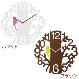 掛け時計 掛時計 白 キツツキのCL-5743 PICUS ピークス 振り子時計 壁掛け ウォールクロック ホワイト/ブラウン デザイン インテリア 鳥 北欧 大人カワイイ 誕生日 引越し祝い 新築祝い かわいい プレゼント 楽天 おしゃれ 一人暮らし