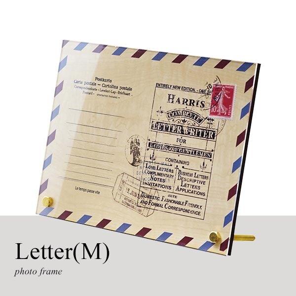 おしゃれ フォトフレーム プレゼント 木製 写真立て フォトスタンド アンティーク風 写真たて インテリア雑貨 フォト 写真 写真収納 フォト収納 スタンド 収納 ディスプレイ デザイン ギフト 誕生日祝い お祝い 記念日 PH-9691 Letter(M)