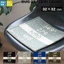 シートクッション 洗える 洗えるラグ ウォッシャブル 椅子 チェアパッド 32cm 四角 正方形 いす用 車 アメリカン イギリス インテリア 雑貨 おしゃれ ...