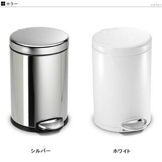 simplehumanラウンドステップカン4.5Lシルバーホワイトゴミ箱ふた付きペダル4.5リットルシンプルヒューマン袋止め袋が見えないキッチン