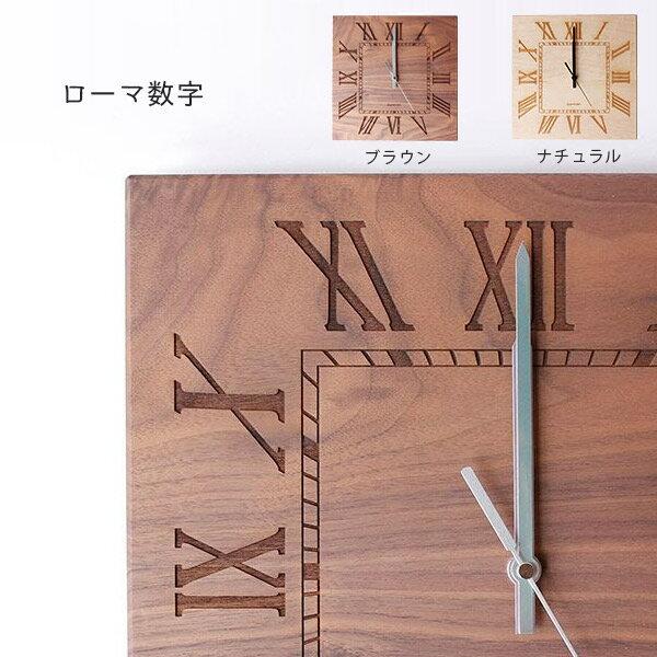 掛け時計 ローマ数字 壁掛け 時計 おしゃれ 日本製 インテリア 木製 ウォールクロック 四角 北欧 ナチュラル 無垢材 壁掛け時計 かわいい シンプル デザイン メープル ウォールナット MUKU ナチュラル ブラウン ヤマト工芸リビング ダイニング プレゼント ギフト