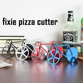 ピザカッター 調理小道具 キッチングッズ インテリア 自転車型 プレゼント おしゃれ おもしろい 雑貨 アメリカン FIXIE PIZZA CUTTER パーティ オブジェ Pure