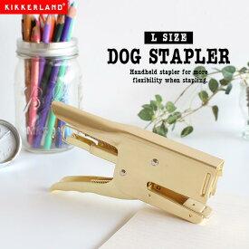 ステープラー ホッチキス ホチキス ステーショナリー おもしろ雑貨 Dog Stapler Lサイズ おしゃれ プレゼント KIKKERLAND キッカーランド