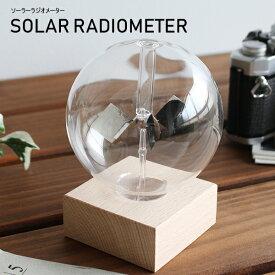 置物 オブジェ インテリア ラジオメーター インテリア雑貨 おしゃれ ソーラー ガラス シンプル リビング KIKKERLAND キッカーランド ギフト プレゼント