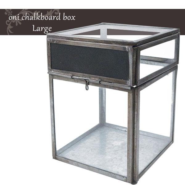 小物入れ アンティーク 小物 ガラスケース 収納 ディスプレイ レトロ インテリア コレクション かわいい 大人カワイイ ガラス スチール コレクションボックス オニ チョークボード ボックス oni chalkboard box L
