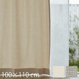 ドレープカーテン おしゃれ Fino フィーノ 100×110cm 日本製 既製 カーテン 北欧 レトロ チェック 2枚組 タッセル付き QUARTER REPORT クォーターリポート