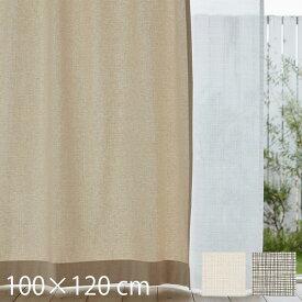 ドレープカーテン おしゃれ Fino フィーノ 100×120cm 日本製 既製 カーテン 北欧 レトロ チェック 2枚組 タッセル付き QUARTER REPORT クォーターリポート