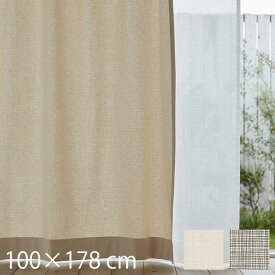 ドレープカーテン おしゃれ Fino フィーノ 100×178cm 日本製 既製 カーテン 北欧 レトロ チェック 2枚組 タッセル付き QUARTER REPORT クォーターリポート