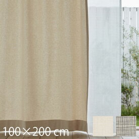 ドレープカーテン おしゃれ Fino フィーノ 100×200cm 日本製 既製 カーテン 北欧 レトロ チェック 2枚組 タッセル付き QUARTER REPORT クォーターリポート