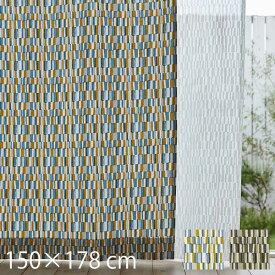 ドレープカーテン おしゃれ Tile タイル 150×178cm 日本製 既製 カーテン 北欧 レトロ 幾何柄 2枚組 タッセル付き QUARTER REPORT クォーターリポート