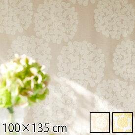 カーテン 既成カーテン デザイン 柄 おしゃれ 花柄 かわいい 100×135cm タッセル付き 日本製 北欧 フラワー リビング 寝室 女性 子供部屋 女の子 キッズ 可愛い 一人暮らし インテリア ナチュラル Float 2枚入り 2枚組 アイボリー/イエロー 黄色 紫陽花風 あじさい風