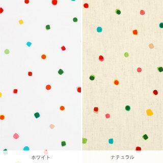 掛け布団カバー綿クイーンサイズ麻柄布団かわいい可愛いふとんカバー掛け北欧日本製イラストおしゃれ女の子女性ナチュラルカラフル子供部屋キッズ引越し祝い新築祝いドット水玉コンフォーターケース210×210cmパプホワイト/ナチュラル